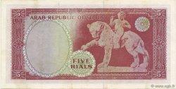 5 Rials YÉMEN - RÉPUBLIQUE ARABE  1964 P.02a SUP