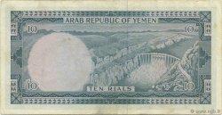 10 Rials YÉMEN - RÉPUBLIQUE ARABE  1964 P.03a TTB+