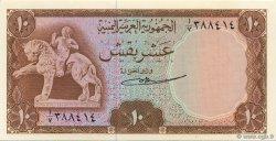 10 Buqshas YÉMEN - RÉPUBLIQUE ARABE  1966 P.04 pr.NEUF