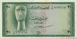 20 Buqshas YÉMEN - RÉPUBLIQUE ARABE  1966 P.05 pr.NEUF