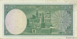 1 Rial YÉMEN - RÉPUBLIQUE ARABE  1969 P.06a TTB+