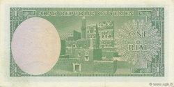 1 Rial YÉMEN - RÉPUBLIQUE ARABE  1969 P.06a pr.NEUF
