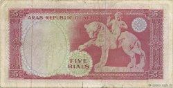 5 Rials YÉMEN - RÉPUBLIQUE ARABE  1969 P.07a TB à TTB