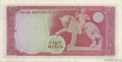5 Rials YÉMEN - RÉPUBLIQUE ARABE  1969 P.07a pr.SUP