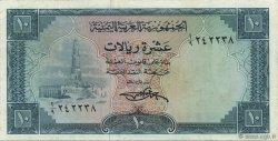 10 Rials YÉMEN - RÉPUBLIQUE ARABE  1969 P.08a TTB
