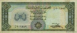 50 Rials YÉMEN - RÉPUBLIQUE ARABE  1971 P.10 pr.TTB