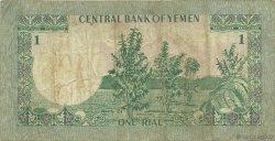 1 Rial YÉMEN - RÉPUBLIQUE ARABE  1973 P.11a TB