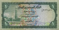 1 Rial YÉMEN - RÉPUBLIQUE ARABE  1973 P.11a TTB
