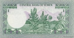 1 Rial YÉMEN - RÉPUBLIQUE ARABE  1973 P.11a pr.NEUF