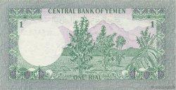 1 Rial YÉMEN - RÉPUBLIQUE ARABE  1973 P.11b NEUF