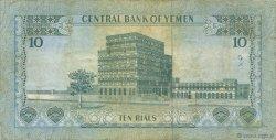 10 Rials YÉMEN - RÉPUBLIQUE ARABE  1973 P.13a TTB