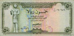 50 Rials YÉMEN - RÉPUBLIQUE ARABE  1973 P.15a TTB