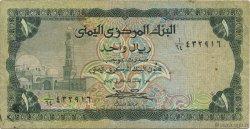 1 Rial YÉMEN - RÉPUBLIQUE ARABE  1983 P.16B B+