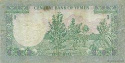 1 Rial YÉMEN - RÉPUBLIQUE ARABE  1983 P.16B TTB