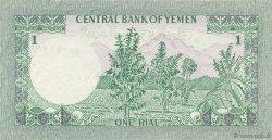 1 Rial YÉMEN - RÉPUBLIQUE ARABE  1983 P.16B pr.NEUF