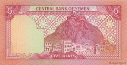 5 Rials YÉMEN - RÉPUBLIQUE ARABE  1981 P.17a NEUF