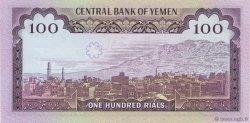 100 Rials YÉMEN - RÉPUBLIQUE ARABE  1979 P.21 NEUF