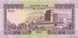 100 Rials YÉMEN - RÉPUBLIQUE ARABE  1984 P.21A pr.NEUF