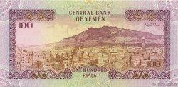 100 Rials YÉMEN - RÉPUBLIQUE ARABE  1993 P.28 NEUF