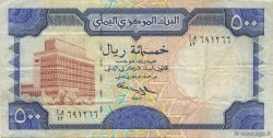500 Rials YÉMEN - RÉPUBLIQUE ARABE  1997 P.30 TTB