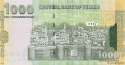 1000 Rials YÉMEN - RÉPUBLIQUE ARABE  2004 P.33 NEUF