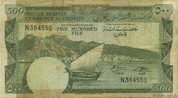 500 Fils YÉMEN RÉPUBLIQUE DÉMOCRATIQUE  1965 P.02b TB