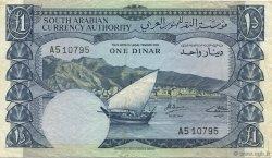 1 Dinar YÉMEN RÉPUBLIQUE DÉMOCRATIQUE  1965 P.03b TTB