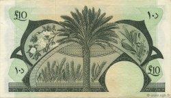 10 Dinars YÉMEN RÉPUBLIQUE DÉMOCRATIQUE  1967 P.05 SUP+