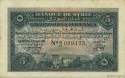 5 Piastres SYRIE  1919 P.001a TTB