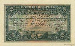 5 Piastres SYRIE  1919 P.001b SUP+
