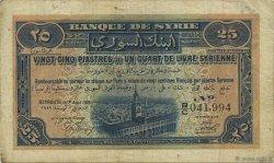 25 Piastres SYRIE  1919 P.002 TB+