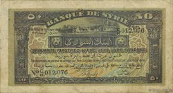 50 Piastres SYRIE  1919 P.003 TB