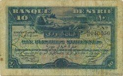 10 Piastres SYRIE  1920 P.012 B+