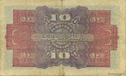 10 Piastres SYRIE  1920 P.012 TTB