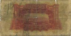 1 Livre SYRIE  1939 P.040a AB