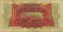1 Livre SYRIE  1939 P.040a TB+