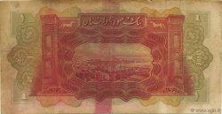 1 Livre SYRIE  1939 P.040b TTB