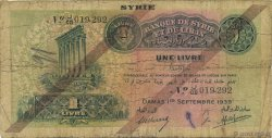 1 Livre SYRIE  1939 P.040c B