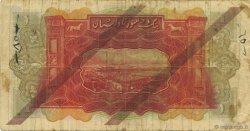 1 Livre SYRIE  1939 P.040c TB
