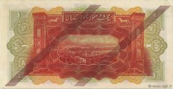 1 Livre SYRIE  1939 P.040c SPL