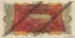 1 Livre SYRIE  1939 P.040c pr.NEUF