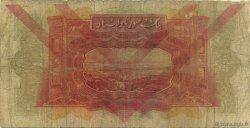 1 Livre SYRIE  1939 P.040e B