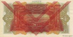 1 Livre SYRIE  1939 P.040e pr.NEUF