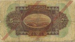 5 Livres SYRIE  1939 P.041c B