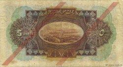 5 Livres SYRIE  1939 P.041c TB+