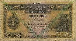 5 Livres SYRIE  1939 P.041d B