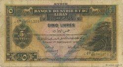 5 Livres SYRIE  1939 P.041d B+
