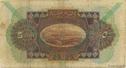 5 Livres SYRIE  1939 P.041d TB