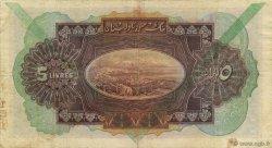 5 Livres SYRIE  1939 P.041d TTB