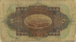 5 Livres SYRIE  1939 P.041e AB